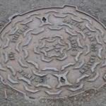 Manhole found in Bewts Y Coed